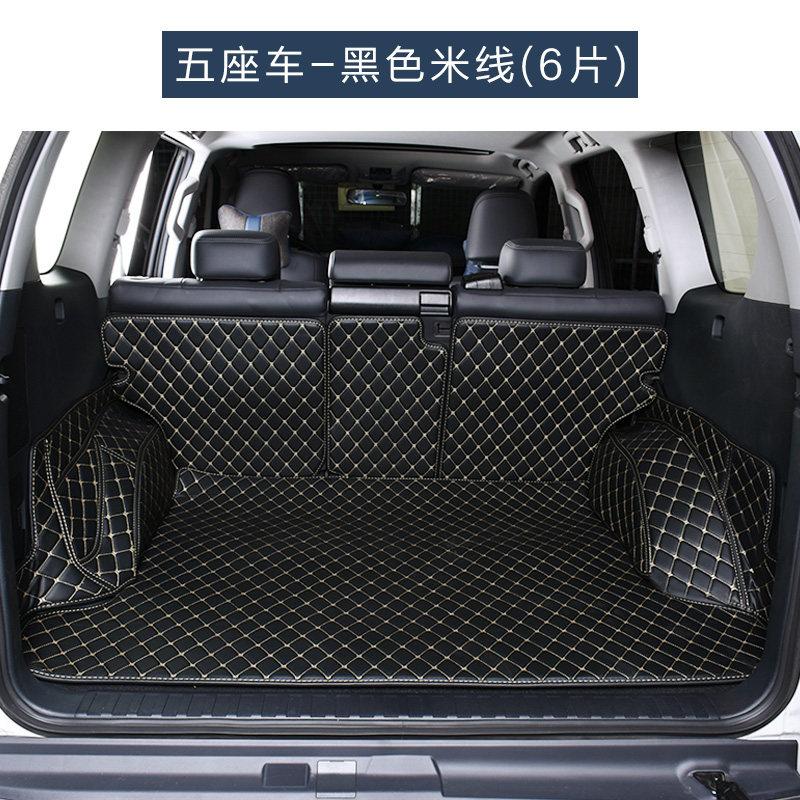 皮革尾箱垫 后备箱垫行李箱垫 适用于10-18款丰田普拉多霸道改装 汽车用品  健康环保材料 原车精打 无异味无甲醇