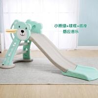 室内儿童塑料滑梯组合家用宝宝上下可折叠滑滑梯玩具小型加厚滑梯