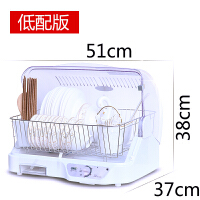 不锈钢置物架放碗架沥水架消碗柜多功能厨房家用碗筷餐具收纳盒