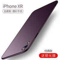 iphone xr手机壳苹果XR超薄磨砂iphonexr个性创意男女款硅胶全包防摔液态网红版潮 轻薄 iPhone X