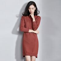 【清仓88元】梵希蔓高领毛衣裙女中长款2018新款冬装针织连衣裙