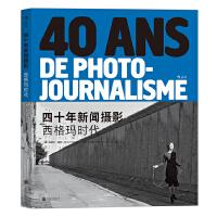 四十年新闻摄影:西格玛时代 40 ans de photojournalisme: Générationsygma