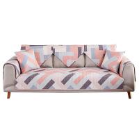 沙发垫子布艺现代简约四季通用防滑皮沙发巾套全盖客厅