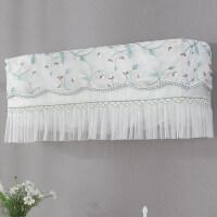 全包布艺卧室空调罩挂机空调套挂式1.5匹 格力美的海尔蕾丝防尘罩