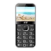 纽曼 L520移动直板老人手机大字大声大屏老年手机持久待机 大声按键备用学生老年机小手机双卡双待