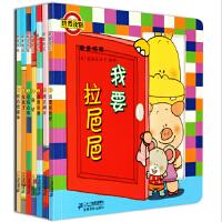 正版 噼里啪啦系列(套装共7册) 佐佐木洋子 立体翻翻书 畅销幼儿童立体玩具启蒙书 好习惯素质教育 我要拉巴巴噼里啪啦