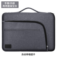 小米笔记本pro内胆包Air13.3寸12.5手提单肩电脑配件15.6女保护套 都市版 手提/内胆两用(伸缩提手)深空