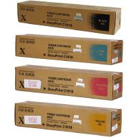原装正品 Fuji Xerox 富士施乐 C1618 粉盒硒鼓系列 CT200191黑色 CT200192青色 CT2
