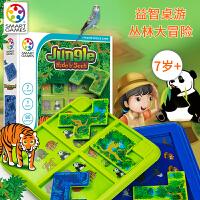 比利时Smart Games儿童益智桌游 丛林大冒险Jungle 经典系列7岁+