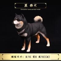 儿童实心礼物仿真动物模型狗狗玩具宠物犬 柴犬模型