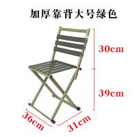 折叠凳子马扎户外加厚靠背钓鱼椅小凳子家用折叠椅便携板凳马札
