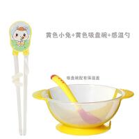 W儿童筷子宝宝训练筷子小孩餐具婴幼儿学习筷练习筷吸盘碗辅助套装O