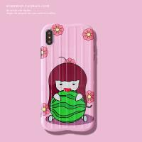 可爱卡通粉色iPhone6s/7/8plus手机壳苹果 max软壳xr潮女保护壳