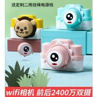 儿童数码照相机玩具可拍照录像宝宝高清小孩节生日圣诞相机礼物