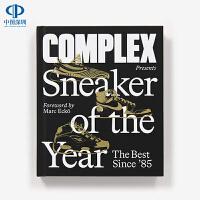 英文原版 复杂礼物:年度球鞋 潮牌 精装艺术书 Complex Presents:Sneaker of the Year