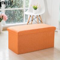 门扉 收纳凳 可折叠收纳柜时尚布艺储物凳长方形可坐收纳箱沙发凳午休凳换鞋凳