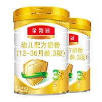 伊利金领冠3段幼儿配方奶粉900g*2罐
