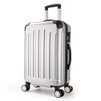 硬壳箱拉杆箱旅行箱万向轮24寸学生行李箱子密码登机箱皮箱拖杆箱 银灰色 磨砂面
