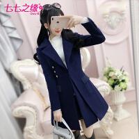 冬装新款女装 深蓝色不对称修身小个子毛呢外套大衣