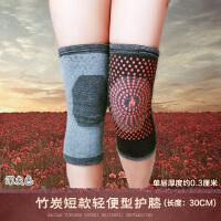 秋冬季薄款自发热护膝保暖炎男女士老人专用磁疗四季漆关节老寒腿 均码