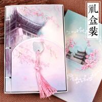 复古古风本子笔记本文具礼盒装 创意古典中国风线装流苏日记事本