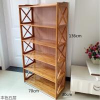 楠竹置物架落地书架客厅储物柜实木多层书柜简易收纳架储物架