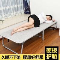 可折叠床办公室午睡床午休床护腰硬板床木板床简易单人陪护床 自锁85cm宽条纹 +棉垫