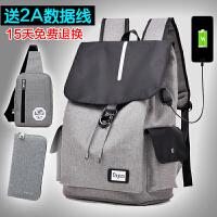 青年男士帆布休闲旅行包潮流电脑包双肩包背包韩版高中大学生书包