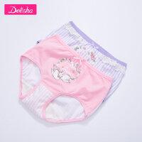 【119元4件价:29.8】笛莎女童内裤秋新款少女生理裤两条组合装