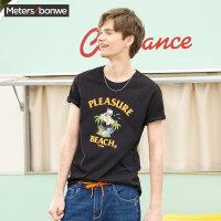 【狂欢返场,专区1件3折】美特斯邦威T恤男2018夏季新款休闲度假卡通趣味印花休闲短袖T恤