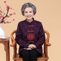中老年女装秋装外套妈妈装春秋上衣老人衣服女奶奶装