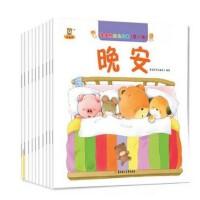 蛋蛋熊成长绘本正版全10册婴儿故事书0-3早教睡前读物0-1-5周岁幼儿童启蒙故事书儿童情绪管理与性格培养绘本小熊宝宝绘本系列