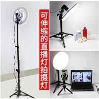 直播灯LED主播灯淘拍摄影灯20W环形柔光灯可伸缩支架拍照台灯