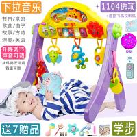 婴儿玩具健身架0-1岁宝宝学步架可折叠健身器早教新生儿脚踏钢琴A