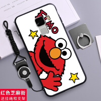 华为荣耀畅玩7手机壳dua-al00全包边dua-tloo保护防摔软硅胶壳