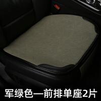 汽车坐垫无靠背单片帆布四季通用三件套透气防滑单个屁垫车座椅垫