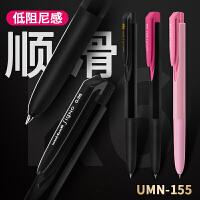 日本UNI三菱 Signo RT1 UMN-155 0.5/ 0.38 中性笔K6芯 书写水笔