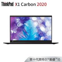 联想ThinkPad X1 Carbon 2020(7FCD)14英寸轻薄笔记本电脑(i5-10210U 16G 512