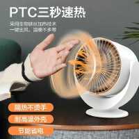 小太阳迷你暖风机电暖器热风扇取暖器小型办公室宿舍节能桌面家用