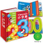 中国幼儿数字小字典
