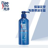 美涛弹力素卷发保湿护卷定型女修护香水型护发精华素蓬松造型