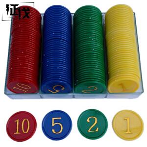 征伐 数字筹码麻将用160片 家用便携红色筹码币套装筹码盒