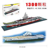 ?不兼容乐高轮船小颗粒积木泰坦尼克号海盗船模型拼装玩具帆船