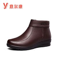 女鞋冬季新款牛皮革坡跟侧拉链婆婆棉鞋