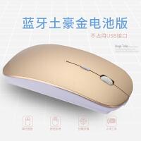 微软surface pro4 pro3蓝牙鼠标可充电平板电脑静音win10无线鼠标 官方标配