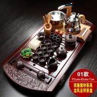 紫砂功夫茶具套装简约家用全自动整套电热磁炉喝茶实木茶盘茶道 37件