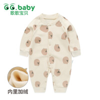 歌歌宝贝婴儿连体衣纯棉长袖哈衣爬服保暖加绒内衣