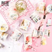 陌墨研究所奶茶盐系盐甜少女系列手账手帐和纸胶带50MMX5M基础款