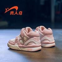 【品牌�惠:74.9元】�F人�B女童鞋�\�有�2020年春秋女孩新款�和�秋季�r尚百搭秋鞋板鞋