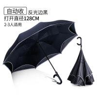 家居生活用品反向伞全自动双层免持式车载雨伞长柄超大号折叠双人男女黑色